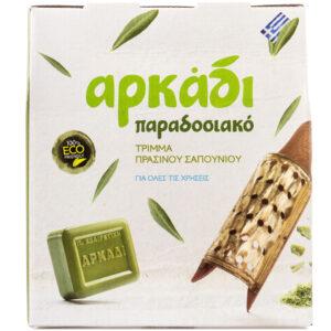 sapoyni-arkadi-paradosiako-750gr-1-1-k6