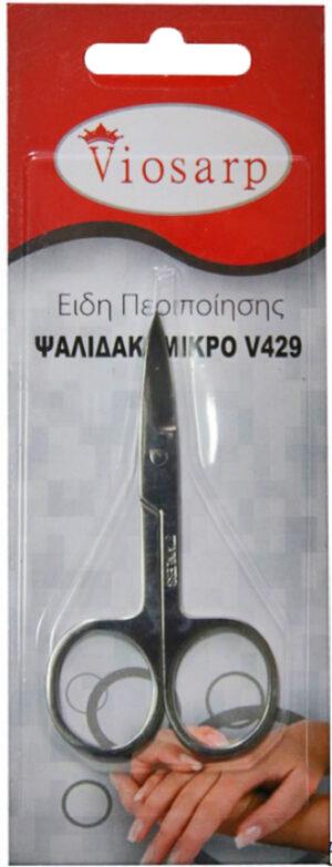 ΨΑΛΙΔΑΚΙ-10ΕΚ-V429