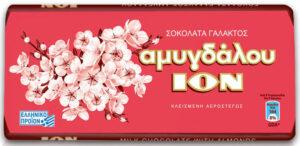 ΣΟΚΟΛΑΤΑ-ΙΟΝ-ΑΜΥΓΔΑΛΟΥ-45ΓΡ-2227-Κ/10-ΚΙΒ/30